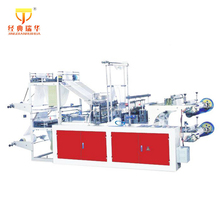 Plastic Bag Making Film Blowing Extruder Machine