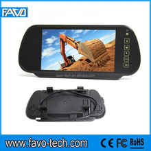 DC9V-32V 7 Inch Rear View Mirror Mounting Monitor with touch buttons control