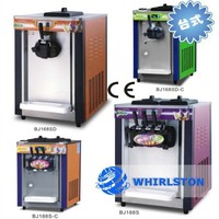 China manufacturer of Soft ice cream maker popular in all hot summer 0086-18002172698