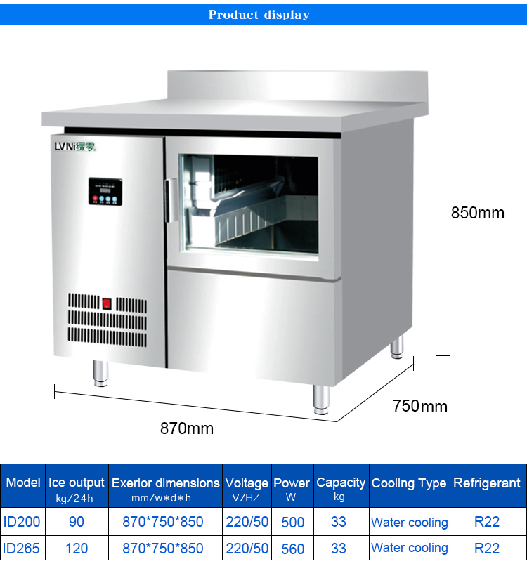 LVNI instant home restaurant commercial dc small clrear countertop 90kg cube ice maker machine with compressor guangzhou