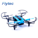 Flytec T12 2.4G RC High Speed Racing Drone Quadcopter With One Key Return 3D Flip Mini RC Drones Blue