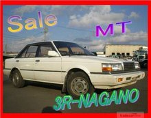 used 1988 Nissan Laurel Spirit Grand Limited E