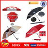 China leading manufactory for all kinds printing umbrella