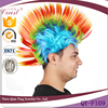 China Suppliers mixed color synthetic promotion crazy sports fans cock wigs