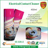 Fast dry Electrical Contact Cleaner Spray 450ml