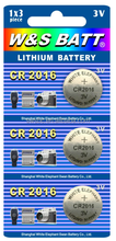 CR2016 Lithium Button Battery