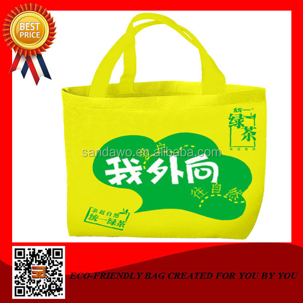 D&B Ecological guangzhou bag factory