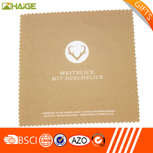 Chinese manufacturer microfiber cloth eyeglasses holders With Good After-sale Service