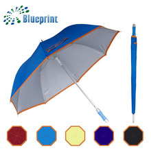 gift umbrella bright blue silver fabric car sunshade umbrella