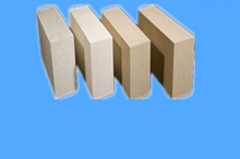 insulating hollow sphere fired bricks
