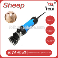 Matched with 76mm heavy-duty blade 2500rpm model speed cutter for sheep hair clipper