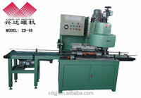 High Quality Xingda Automatic Sealing Machine Made In China