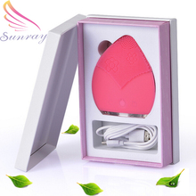 Beauty Product Blackhead Remover Sonic Facial Cleansing Brush