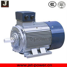 50Hz 280V Electric motor induction motor 130kw three phase motor