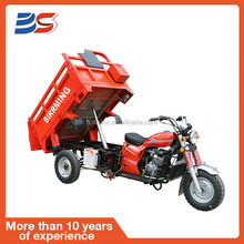 Top Quality Adults Antirust China Three Wheel Motorcycle For Cargo