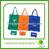 hot sell foldable shopping bag