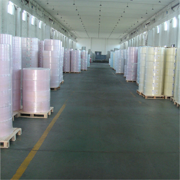 China supplier uncoated NCR carbonless CB CFB CF paper