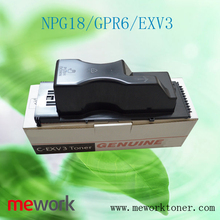 Compatible Canon Toner EXV3 for iR 2200/2200i/2220i/2800/3000/3300