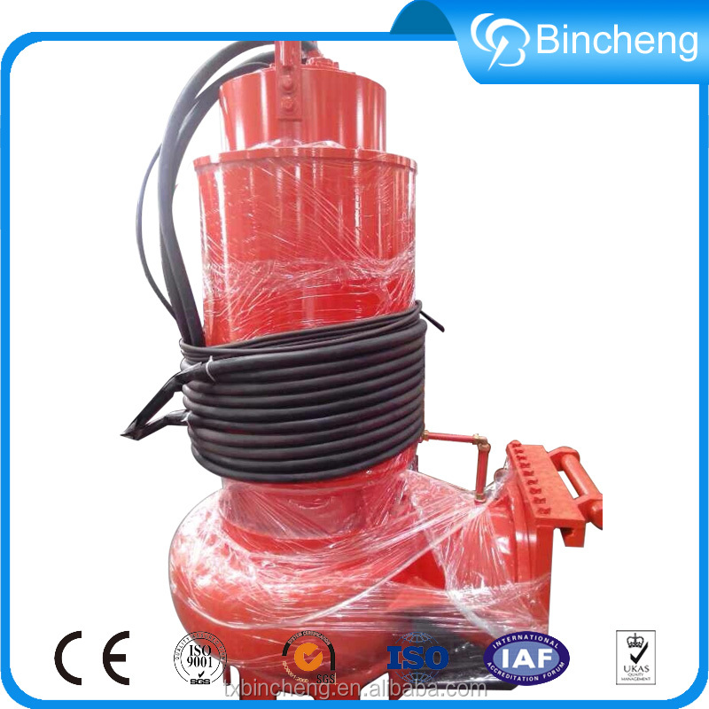 Submersible dirty water low pressure centrifugal pump