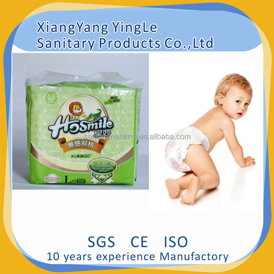 OEM disposable non wovens dry surface breathable baby diapers with 3D leak prevention