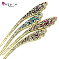 Retro Vintage crystal rhinestones inserted hair sticks
