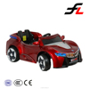 2015 new toys for kids zhejiang oem plastic children electric car price