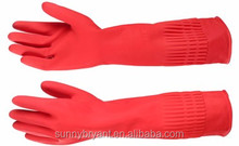 15 inch Extra Thick Long Cuff Reusable Household Rubber Latex Gloves