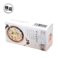 Instant mushroom vegetable egg seasoning vegetable soup