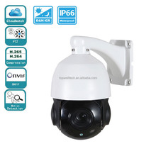 New arrival 4MP 4 inch Mini Size High definition 4MP IP camera outdoor Network PTZ IP CAMERA security camera