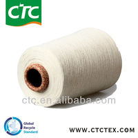 regenerated polyester cotton yarn