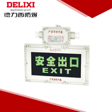 Modern design led emergency exit light