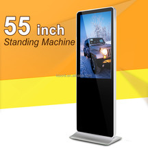 55 Inch Free Standing Alone Touch Screen LCD Outdoor Advertising Display