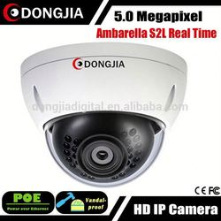 DONGJIA Vandalproof Dome Support P2P ONVIF Audio 5 megapixel mp camera module