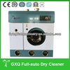 Professional laundry used dry cleaning machine factory