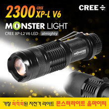 MONSTER LIGHT XPL V6 1300Lumens Zoomable LED Flashlight Torch light lamp for 3 AAA or 1x18650 rechargeable batter