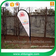 FACTORY PRICE Outdoor Teardrop Flag Pole , Cheap Teardrop Banner , Cheap Teardrop Flag TJ--XY-058