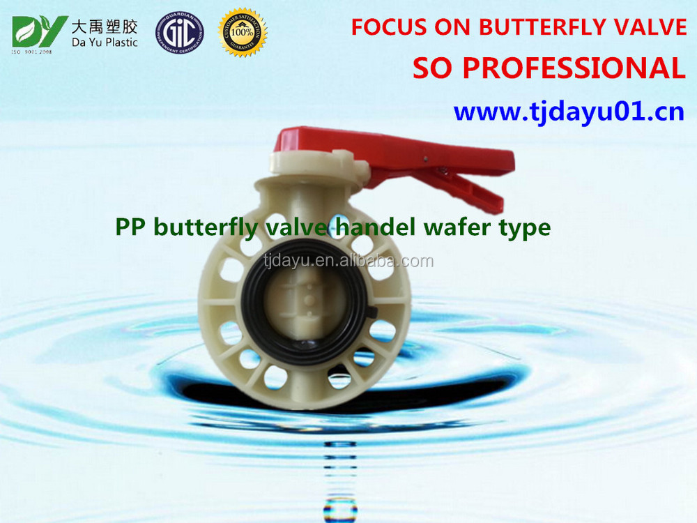 2inch small size rubber lined pp polypropylene valve handles pipe fitting