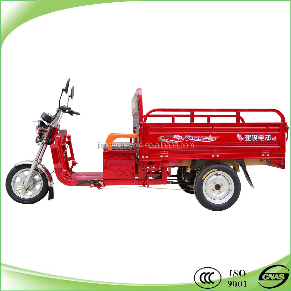 800W motor electrical threewheeler