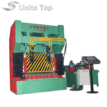 Unite Top Q15-2000 used guillotine shear machine with long life