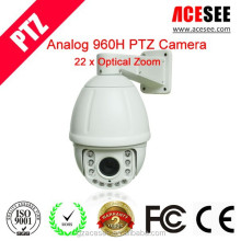 ACESEE Alibaba China Manufacturer Speed Dome IR100m Long Range PTZ Camera