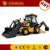 Sinomach WZ30-25 2ton small backhoe loader and backhoe price /SINOMACH WZ30-25 retroexcavadora y precio retroexcavadora