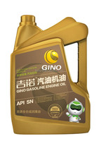 GINO Gar SN Motor Lubrication Oil