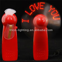 LED Flashing Message Fan With Logo
