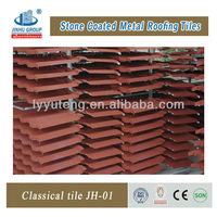 colorful stone coated metal roofing sheets prices/lowes metal roofing cost/metal roof tile