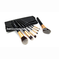Newest sale trendy style simple makeup brush set