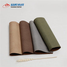 Wholesale New Arrival Synthetic Durable Leather Fabric For Car Seat