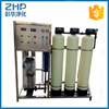 ZHP 1000L/H reverse osmosis plant ro water filtration unit