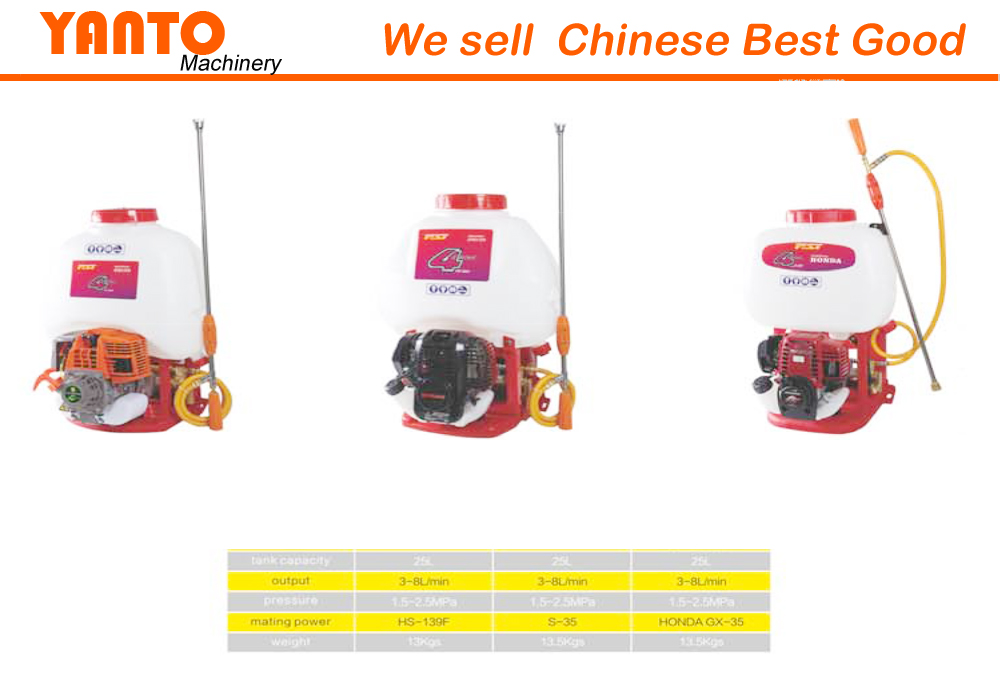 25L 4stroke pesticide sprayer for agriculture GTU-022B