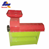 /product-detail/newest-corn-huller-and-shucker-machine-60529126176.html