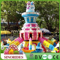 2016 SINORIDES New Amusement Products Theme Park Self-control Plane Space Ship Rides for Kids